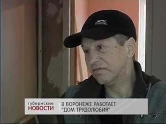dom-truda-syomochnaya-gruppa-telekanala-tnt-guberniya-posetila-centr