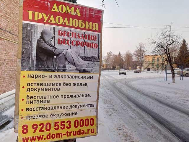 informacionnyy-banner-v-starom-oskole-89205530000