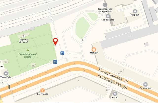 privokzalnyy-skver-voronezh-89204268888