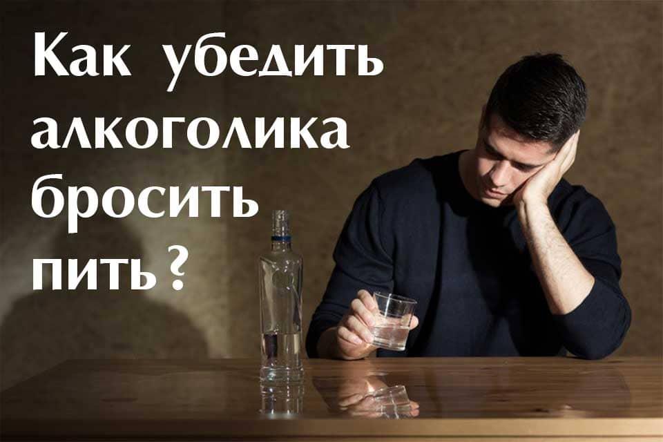 argumenty-i-dovody-dlya-pyanicy-konchit-pit-belgorod