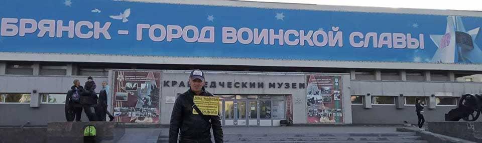 volontyor-doma-trudolyubiya-v-bryanske-89202630550