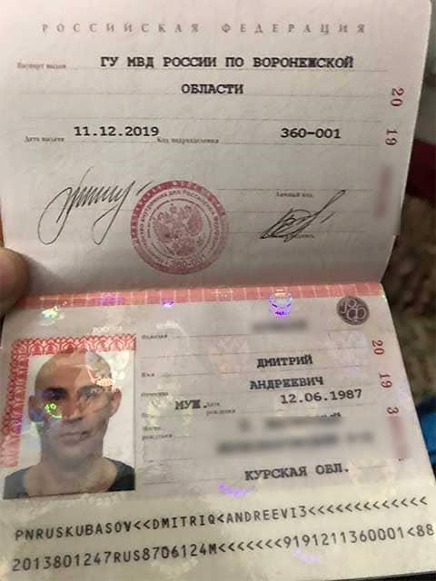 gde-mozhno-poluchit-poteryannyy-pasport-brodyage