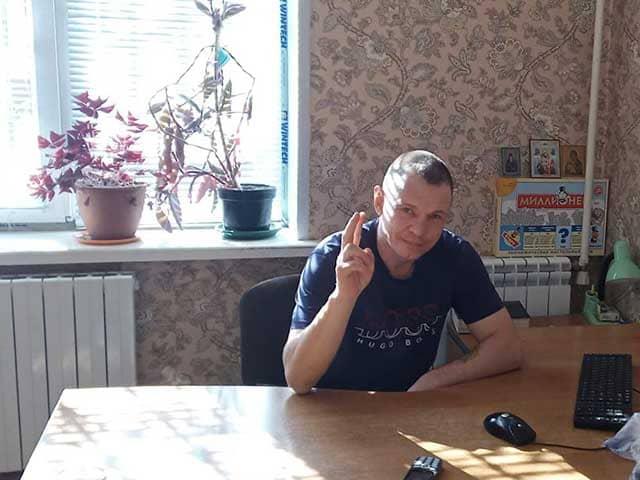 rukovoditel-filiala-v-kurskoy-oblasti