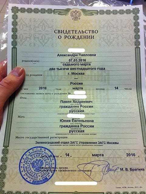 gde-mozhno-zhit-bez-dokumentov-voronezh