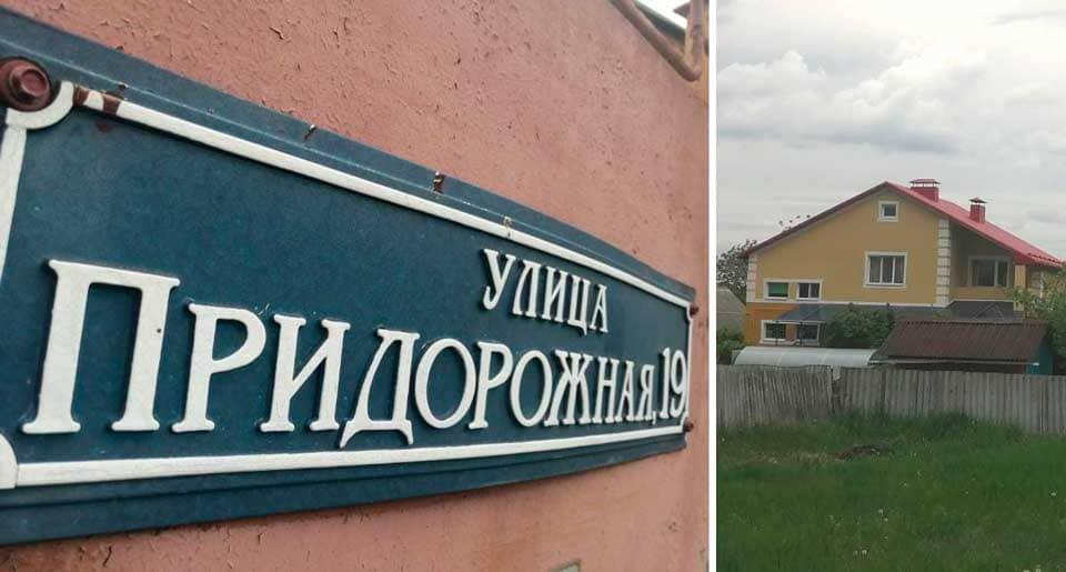 dom-trudolyubiya-belgorod-adres-telefon