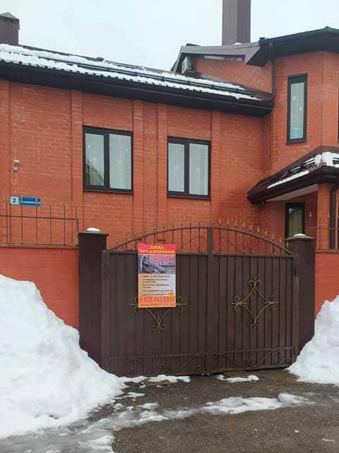 dom-trudolyubiya-voronezh-adres-telefon