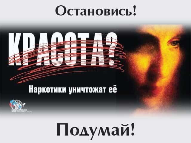 besplatnyy-konsultativnyy-psiholog-dlya-zhenshchin-narkomanok