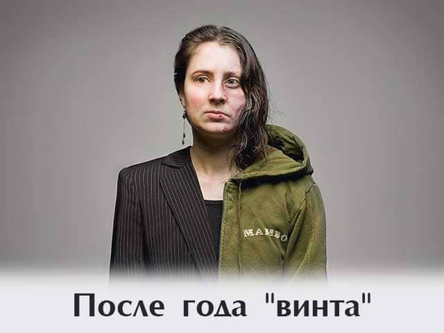 mesto-gde-lechat-vintovyh-i-amfetaminovyh-narkomanov