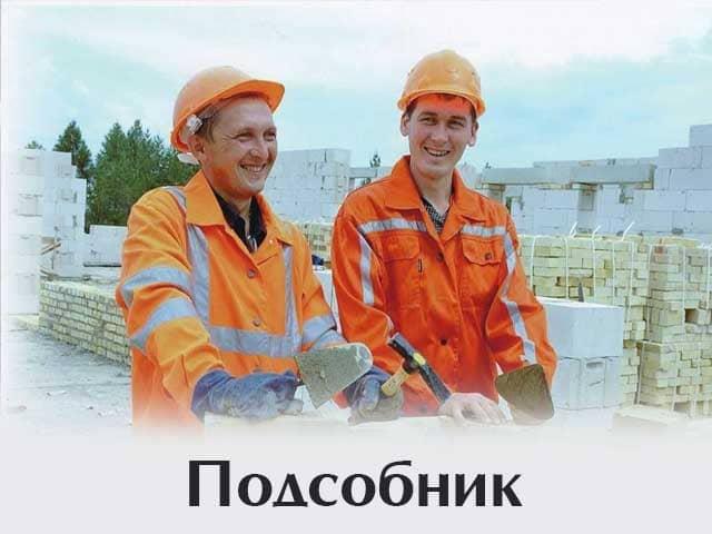 mesto-raboty-dlya-osvobodivshihsya-iz-lagerya-kursk