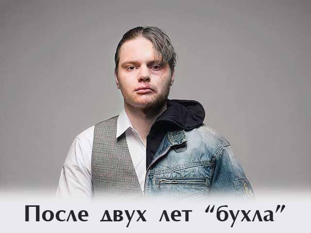 posledstviya-zavisimosti-ot-alkogolya
