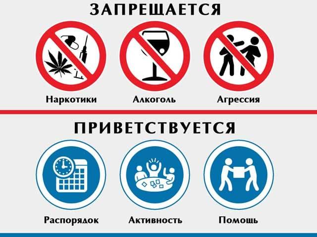 pravila-povedeniya-v-reabilitacionnom-centre