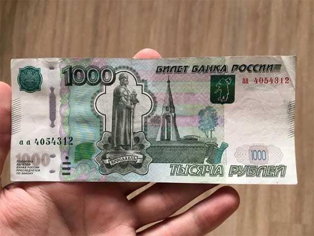 razmer-denezhnogo-posobiya-pri-osvobozhdenii-iz-kolonii-bryanskoy-oblasti