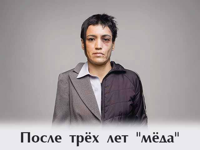 rebcentr-pomoshchi-geroinovym-zavisimym