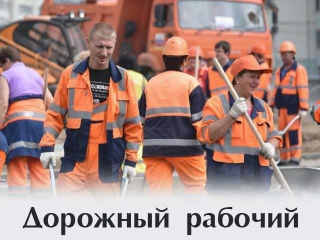vakansii-dlya-osvobodivshihsya-iz-lagerya