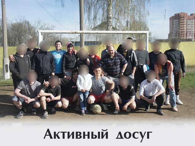 futbol-i-aktivnyy-dosug-vmesto-butylki-vodki