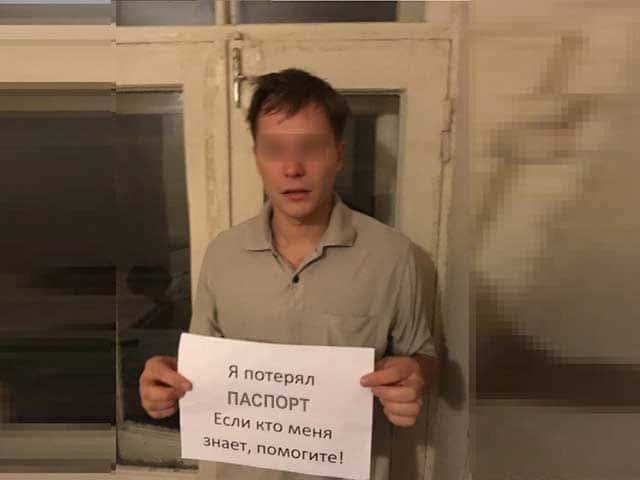 kak-podtverdit-svoyu-lichnost-esli-poteryal-pasport