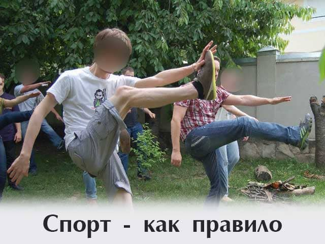 sportivnaya-zaryadka-rasporyadok-dnya