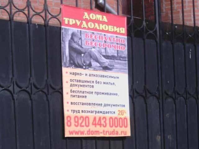 telefon-pomoshchi-alkogoliku-voronezh