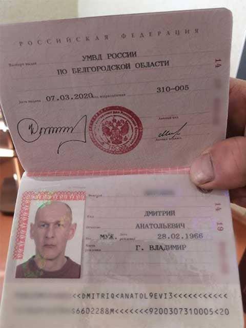 novyy-pasport-bezdomnomu