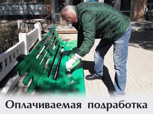 oplachivaemyy-trud-osvobodivshimsya-iz-mest-zaklyucheniya