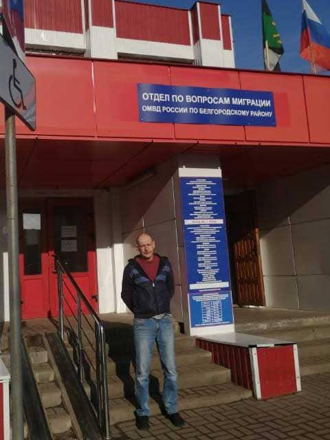 otdel-po-voprosam-migracii-po-belgorodskomu-rayonu