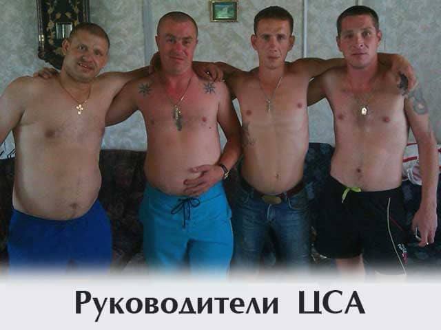 rukovoditeli-centrov-adaptacii-dlya-byvshih-zaklyuchyonnyh