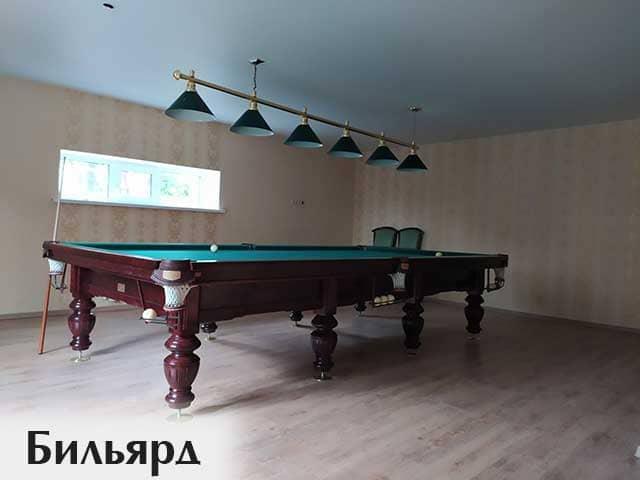 bolshoy-bilyard-v-rabotnom-dome
