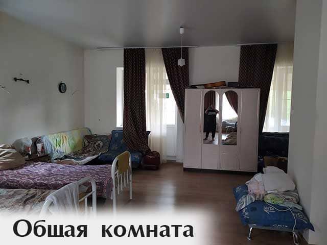 obshchaya-komnata