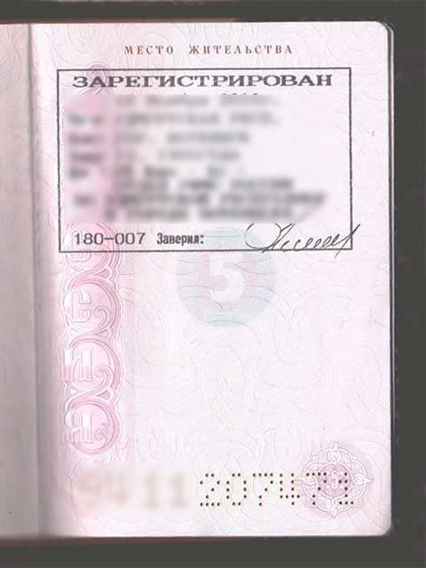pomozhem-vosstanovit-pasport
