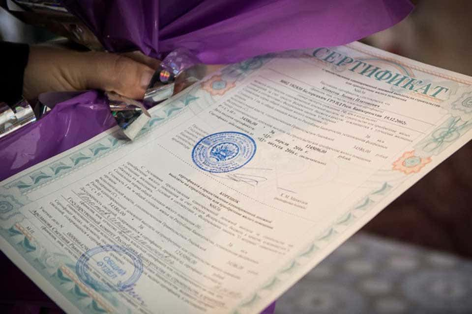 sertifikat-postradavshim-ot-chs