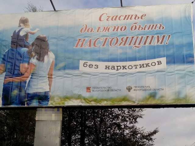 dom-truda-novye-bannery-v-g-voronezh