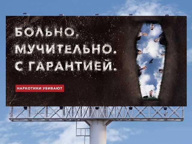 dom-truda-teper-i-na-bannerah-g-voronezha
