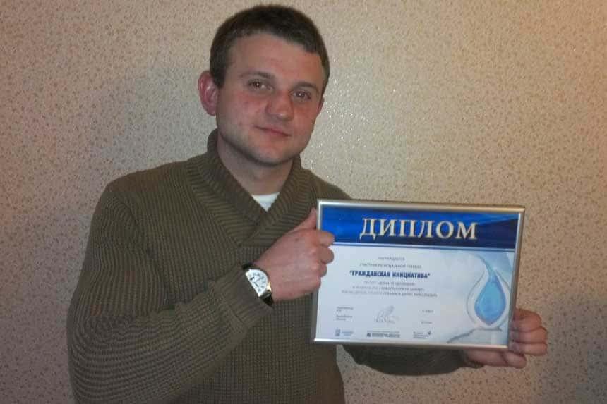 poluchenie-diploma