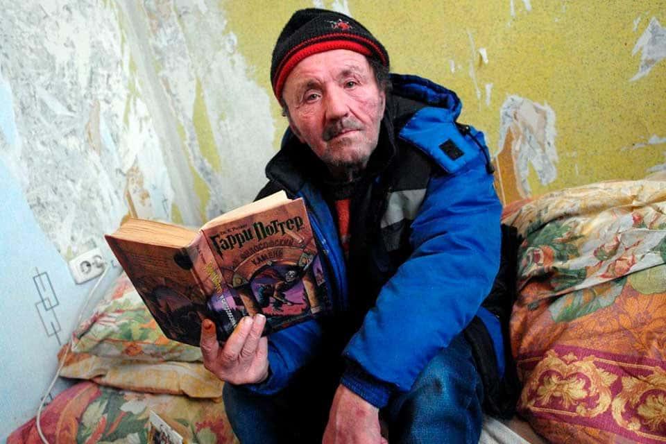 kak-stanovyatsya-bomzhami