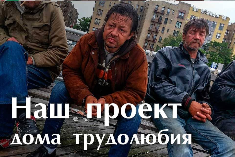 bezdomnye-sidyat-na-lavochke
