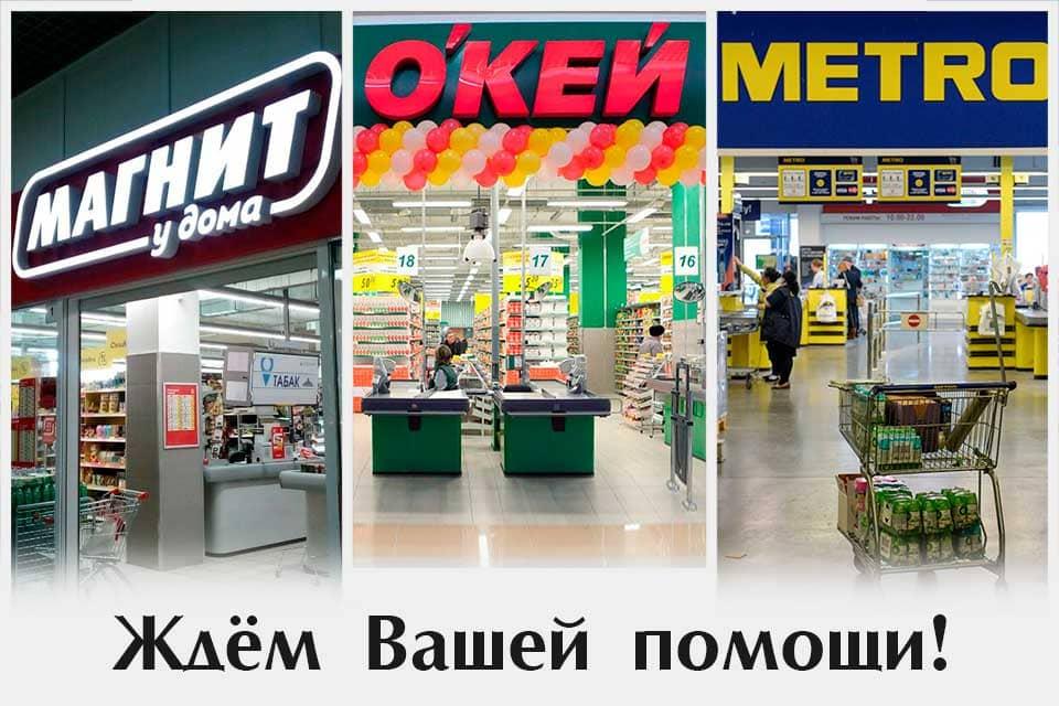 priyuty-dlya-bezdomnyh-zhdut-pomoshchi-ot-torgovyh-setey