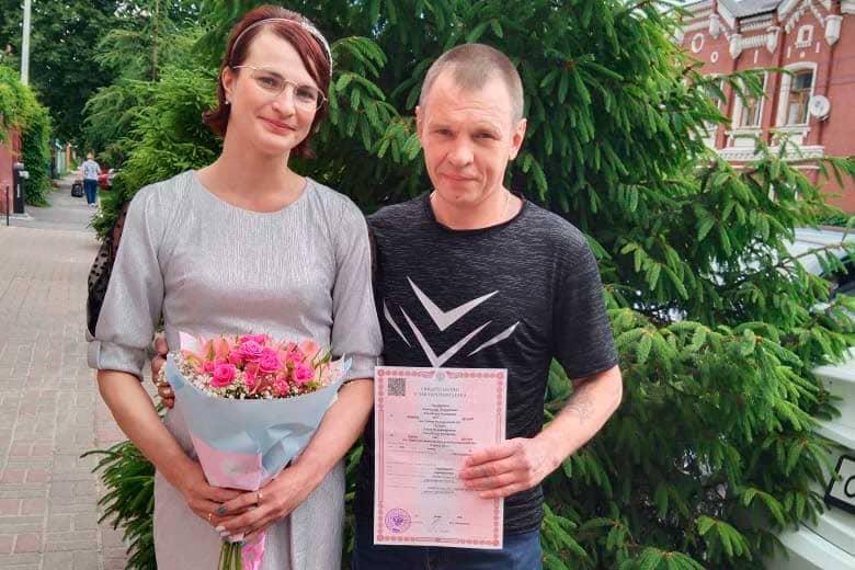 aleksandr-i-olga-posle-grazhdanskoy-registracii-braka
