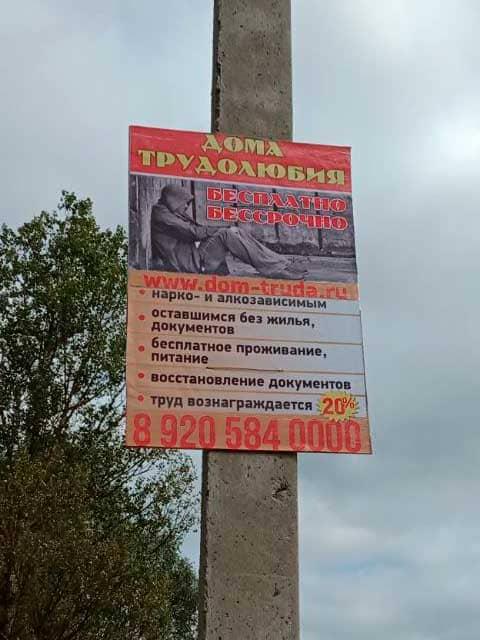 banner-centra-socialnoy-adaptacii-vyhodyashchih-iz-mls