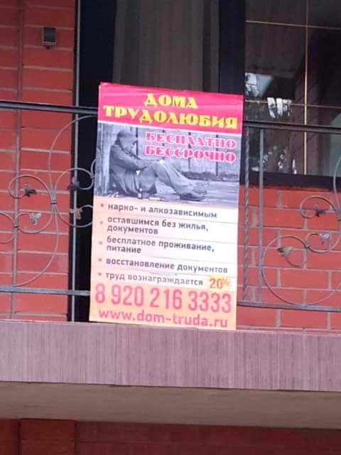 banner-s-telefonom-pomoshchi