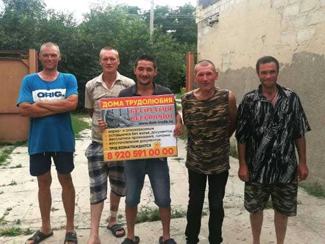 lyudi-kotorym-pomogayut-v-belgorodskom-dome-trudolyubiya
