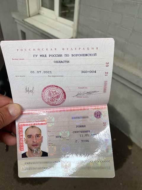 novyy-pasport